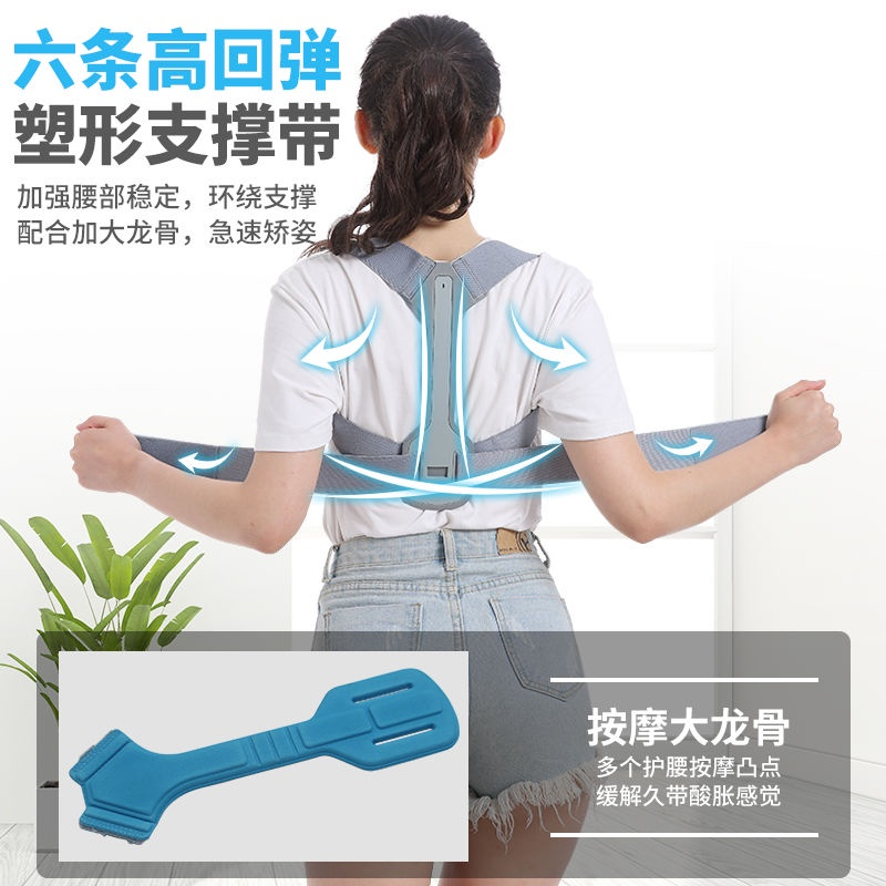 Invisible Anti-Humpback Correction Strap Back Correction Gadgets Suspender Orthoses for Students, Boys and Girls