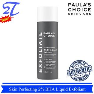 Tinh chất loại bỏ tế bào chết 2% BHA Paula's Choice Skin Perfecting 2% BHA Liquid Exfoliant 30ml - 118ml