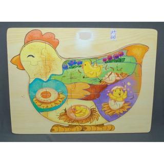 ĐỒ CHƠI GỖ: Bảng gỗ ghép hình đàn gà