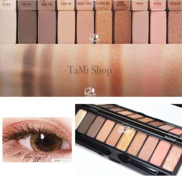 Bảng phấn mắt PLAY COLOR EYE IN THE COFEE