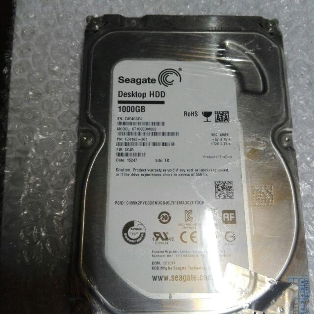 Ổ cứng PC 1T Giá chỉ 585.000₫