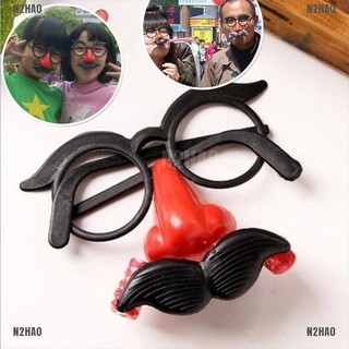 N2HAO Funny Clown Glasses Costume Ball Round Frame Red Nose w/Whistle Mustache