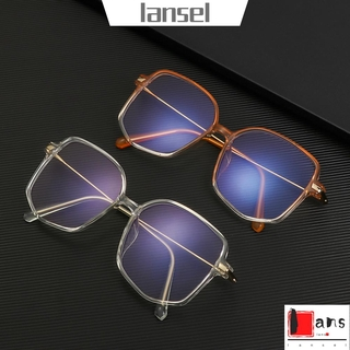 ❤LANSEL❤ Fashion Anti-Blue Light Eyewear Polygon Retro Spectacles Frames Anti-Radiation Computer Irregular Eyeglasses Vintage Optical Glasses/Multicolor