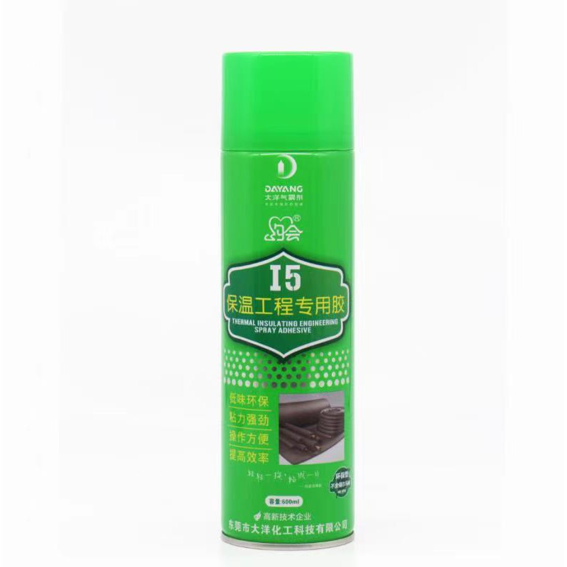 Keo xịt dán xốp cho tường ẩm mốc (dùng cho xốp dán tường) I5 or PJ-77 giao ngẫu nhiên