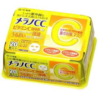 Mặt nạ CC melano vitamin C 20 miếng