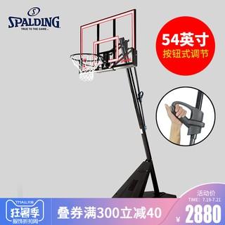 giá đỡ bóng rổ 54 inch