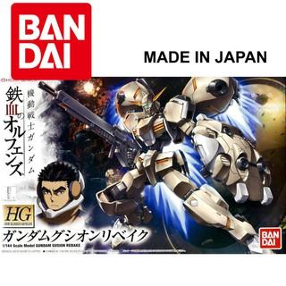Đồ chơi Lắp ráp Mô hình Gundam Bandai 1/144 HGIBO013 Gundam Gusion Rebake Serie HG Iron-Blooded Orphans