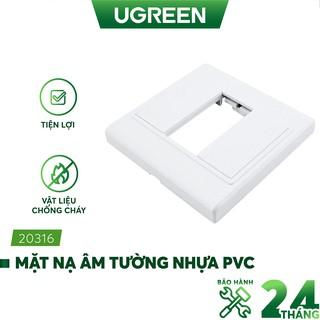 Mặt nạ âm tường VGA, AV, HDMI nhựa PVC màu trắng UGREEN 20316