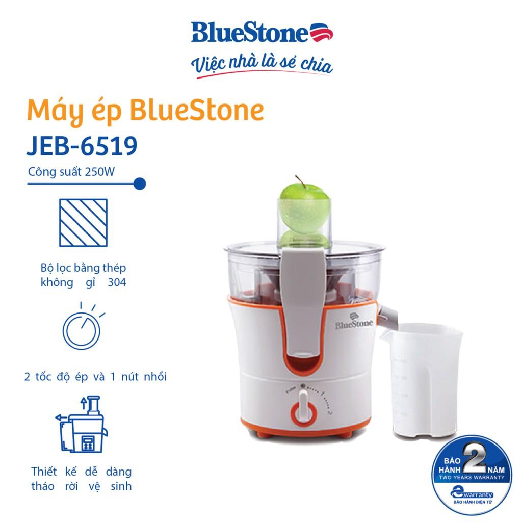Máy ép trái cây BlueStone JEB-6519