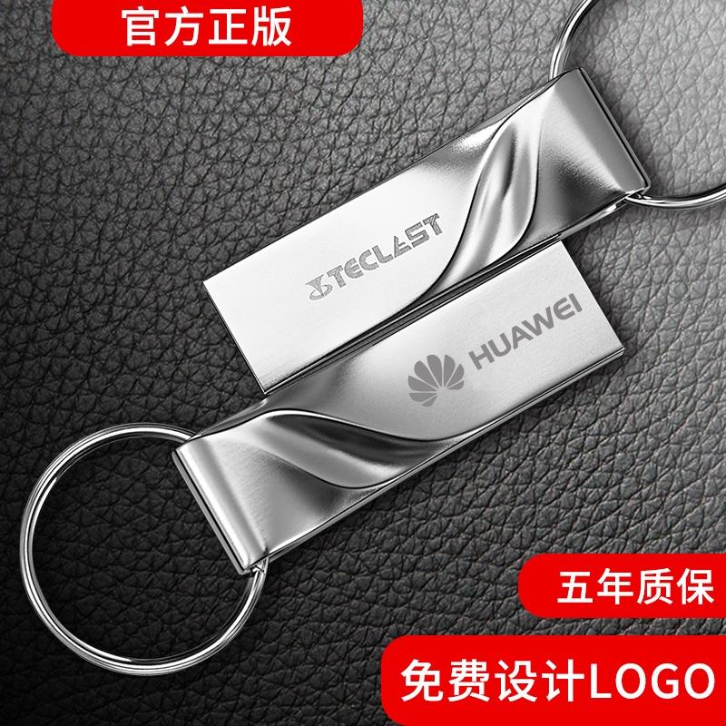 ◈Taiwan electric u disk 16g genuine metal inscription custom logo high-speed car USB bid creative personality mini mobi