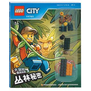 Bộ Xếp Hình Lego Cho Bé