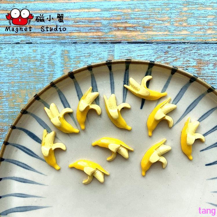 Small banana Creative three-dimensional yellow mini magnetic stickers Mini magne