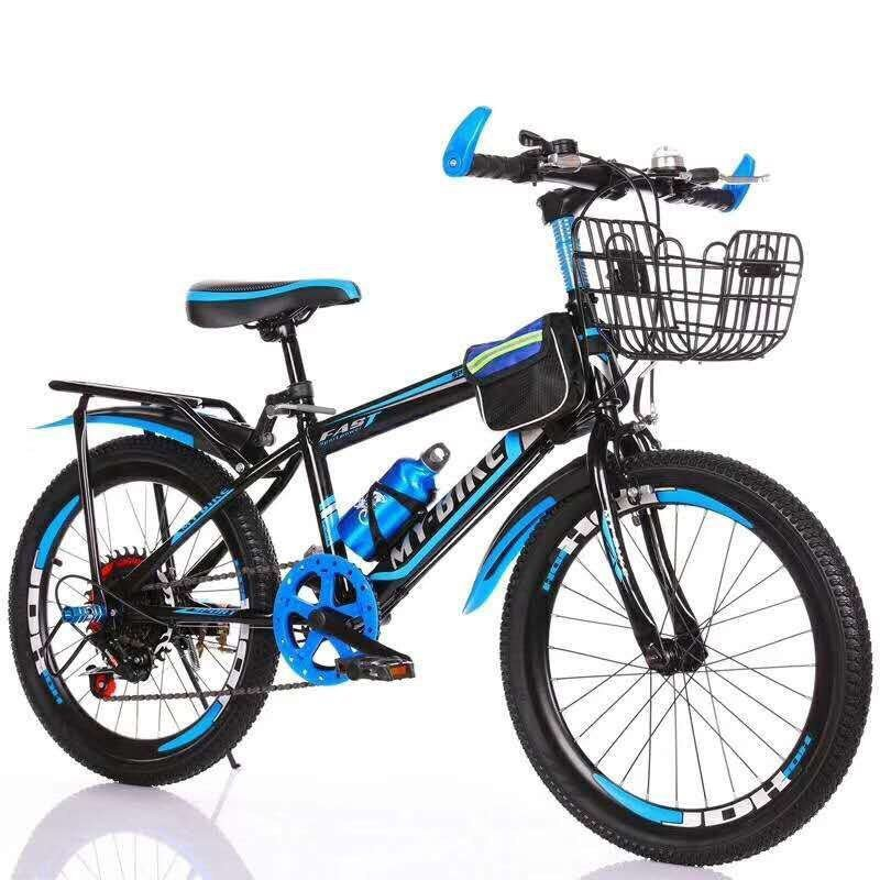 [Trợ giá] Xe đạp thể thao địa hình bánh 20 cho bé 7-11 tuổi