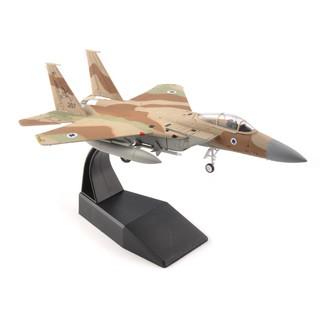 Mô hình máy bay F-15 Eagle Israel AF Amer tỉ lệ 1:100