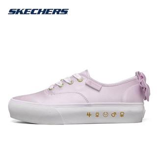 Giày thể thao nữ Skechers MARLEY - 66666268-LTPK thumbnail