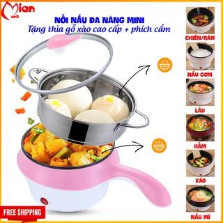 [2 mức công suất] Nồi lẩu mini Nồi nấu đa năng mini Cảm biến tự tắt an toàn Tặng thìa xào - Mian Mart thumbnail