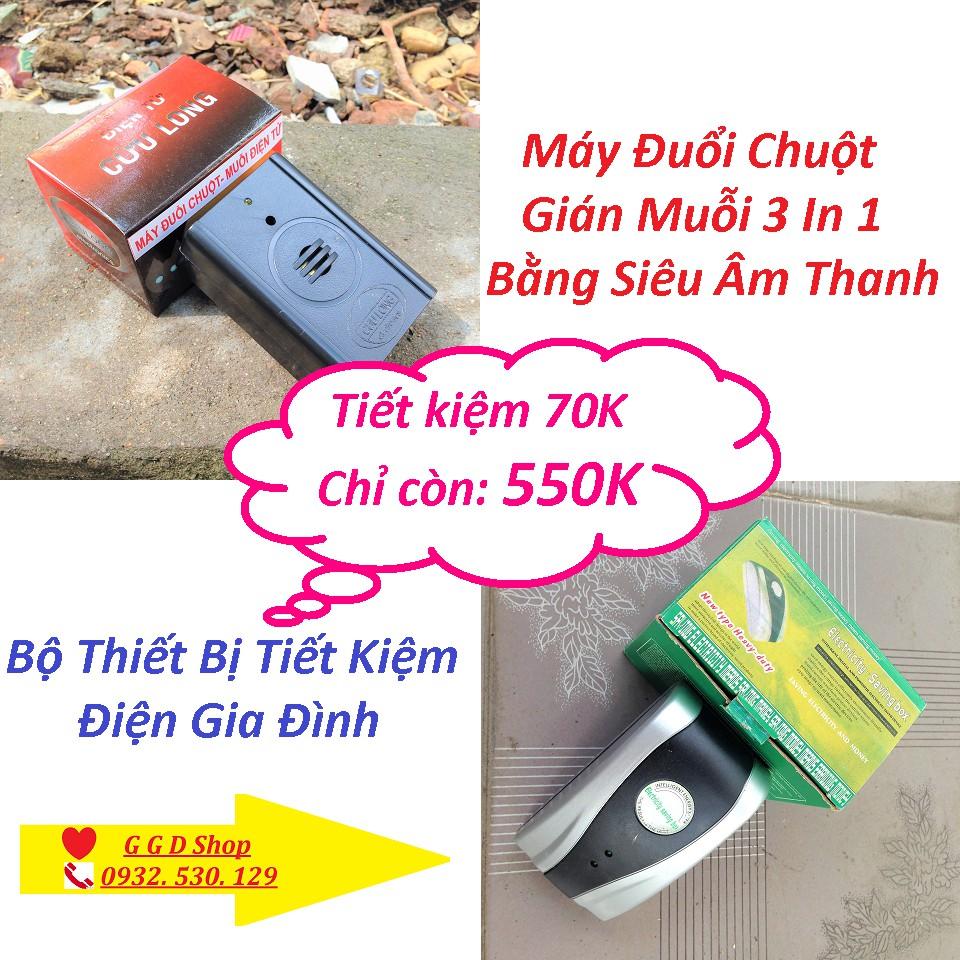 Combo Máy Đuổi Chuột Muỗi Gián 3 In 1 và Thiết Bị Tiết Kiệm Điện Gia Đình - GGD Shop