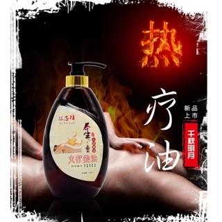 Tinh dầu giảm béo cao cấp-750 ml thumbnail
