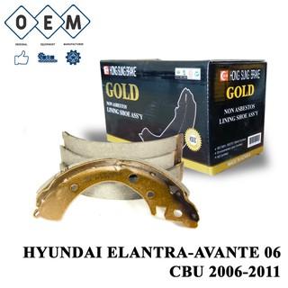 Bố thắng càng sau HYUNDAI ELANTRA-AVANTE 06 CBU 2006-2011 thumbnail