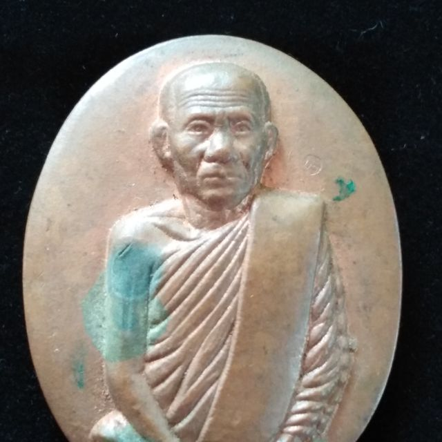 พระมหาบัว ญาณสัมปันโน ครบรอบ 90 ปี