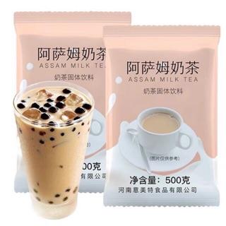 (Có sẵn) Bột pha trà sữa Assam 500g