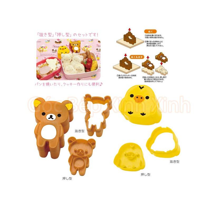 Bộ 2 cutter Rilakkuma và Kiroitori bánh quy bánh mì trang trí