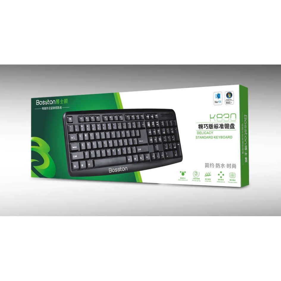 [CHÍNH HÃNG] Bàn phím máy tính BOSSTON K830 USB - 3497883 , 957293119 , 322_957293119 , 78000 , CHINH-HANG-Ban-phim-may-tinh-BOSSTON-K830-USB-322_957293119 , shopee.vn , [CHÍNH HÃNG] Bàn phím máy tính BOSSTON K830 USB