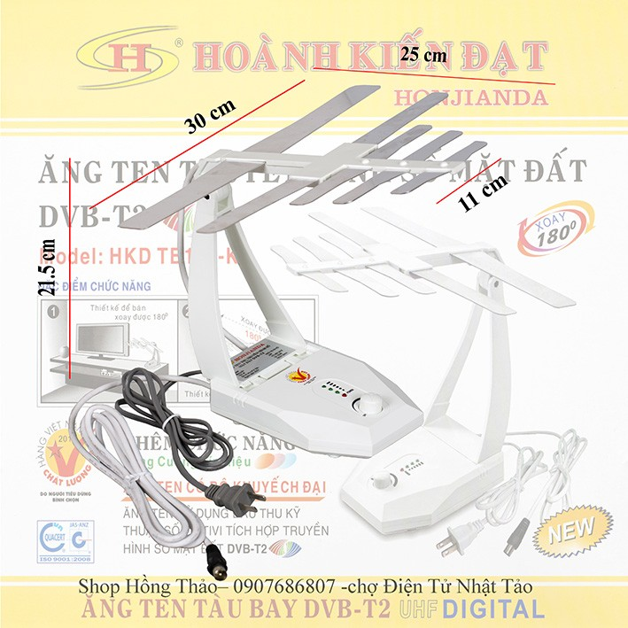 ANTEN Kỹ Thuật Số DVB T2 Model TB105-KD 2 mét