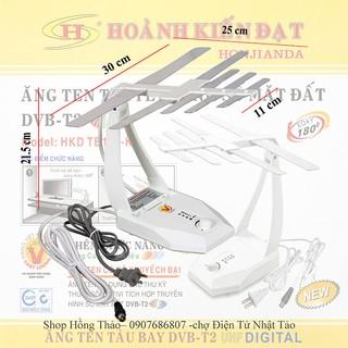 Yêu ThíchAnten Kỹ Thuật Số DVB T2 Model TB105 KD 2 mét