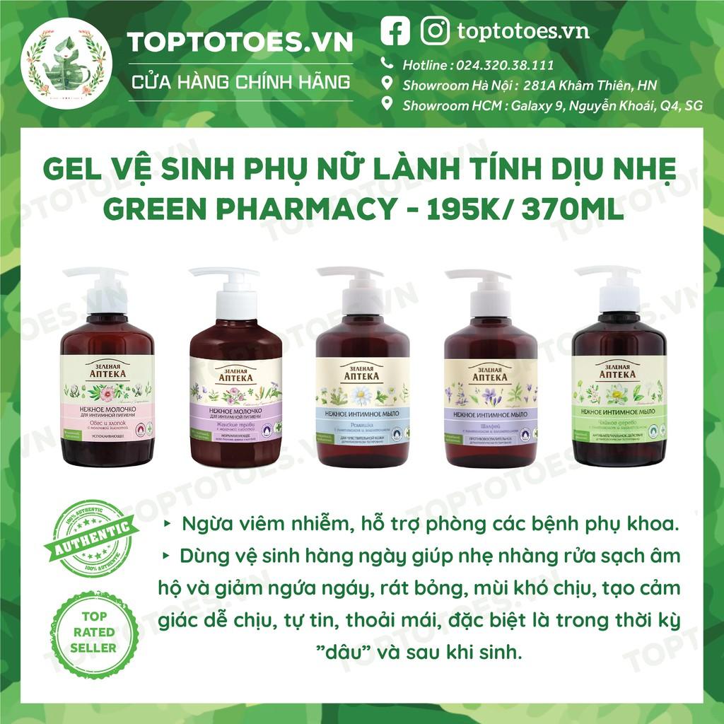 Dung dịch vệ sinh phụ nữ dạng gel Green Pharmacy lành tính dịu nhẹ