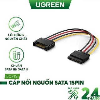 Cáp nối nguồn SATA 15Pin UGREEN US283 kết nối nguồn điện máy tính với ổ cứng Serial ATA, SSD, ổ đĩa quang, đầu ghi DVDB