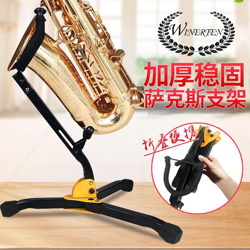Giá đỡ kèn Saxophone gấp gọn tiện dụng
