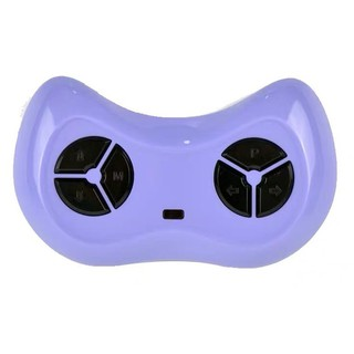 (Giảm Sốc) Điều khiển remote từ xa xe ô tô điện trẻ em mẫu AUDI FEY-5189 bảo hành 03 tháng -Bán Chạy