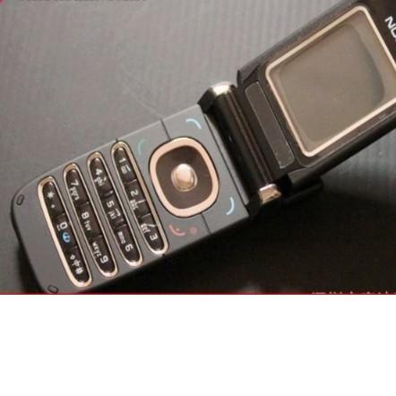 Điện thoại Nokia 6060