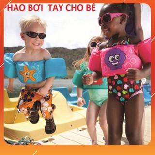 Phao bơi tay cho bé tập bơi, thiết kế thông minh (LH3) thumbnail