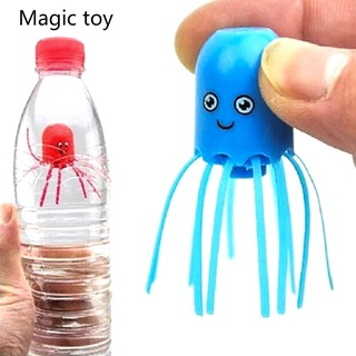 ❉❉1Pc/4pcs cute funny toy magical magic smile jellyfish float science toy gift