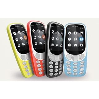 bigsale-điện thoại nokia 3310 màn to ĐỦ Phụ Kiện giá rẻ….độc_cổ_zin_lead-6300-6700-e72-e71-105-230-8800-2730-1202-1280