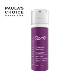 Hình ảnh Tinh chất chống nám và nếp nhăn độc đáo Paula's Choice Clinical 1% Retinol Treatment 30ml-0
