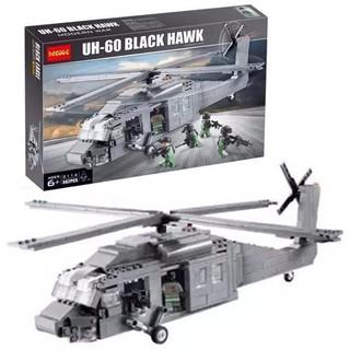 Mô hình máy bay trực thăng diều hâu đen UH-60 Decool 2114