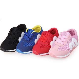 Giày thể thao cho bé - HPG03
