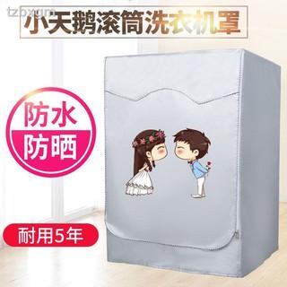 ☈Vỏ bọc máy giặt tự động 6 / 6.5 / 7.0 / 8 / 9 / 10 kg chất lượng cao