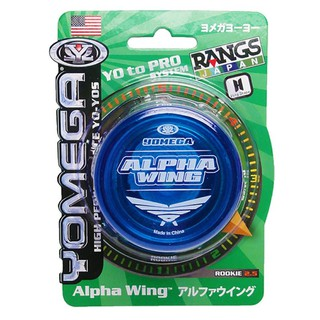 Đồ Chơi YoYo Alphawing Yomega RANGS JAPAN 4936560120277