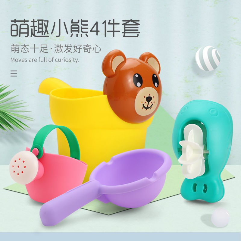 Children's bath toys Water Car boys and girls small yellow duck head washing cup baby watering pot suit Beach