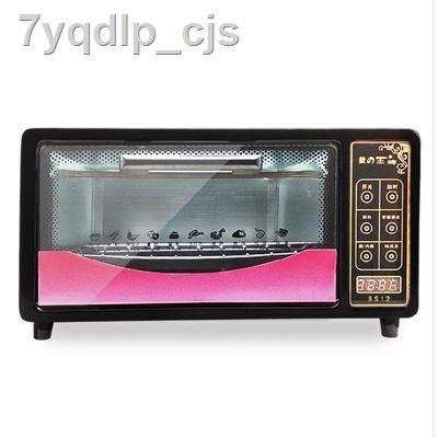 ✔☈۩Lò nướng và lò vi sóng tích hợp gia dụng máy nướng đa năng màu hồng tự động hấp bánh mì nhỏ hâm mộ pizza