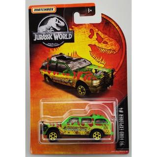 Xe mô hình Jurassic World Matchbox '93 Ford Explorer #04 GDN85
