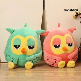 Mback_Lovely Plush Owl Soft Stuffed Animal Doll Toy Throw Pillow Kids Gift Home Decor