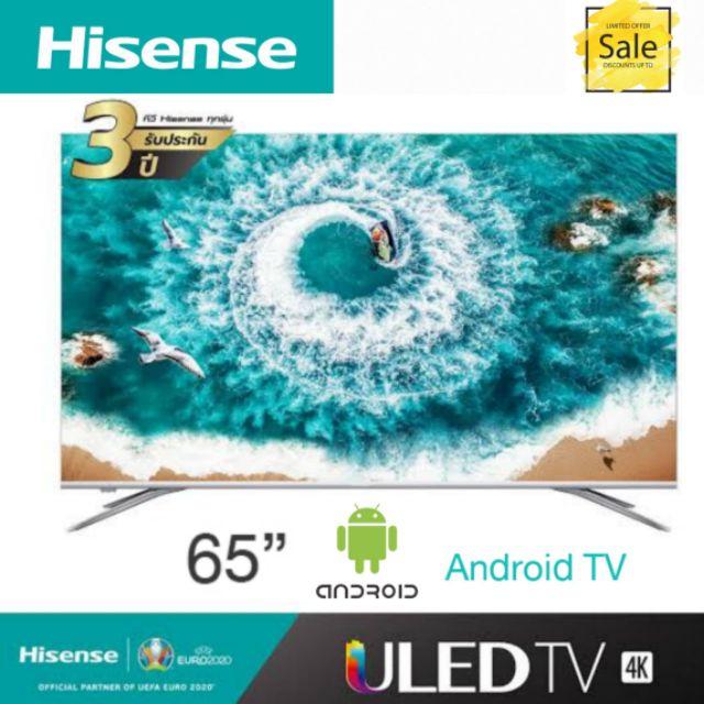 Hisense android TV 4K B7700 series 65 นิ้ว
