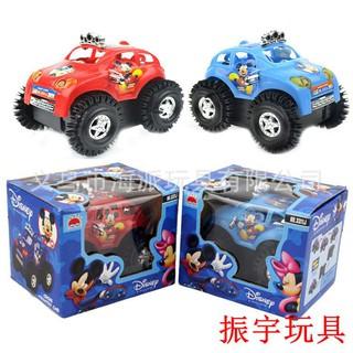 xe tải đồ chơi cho bé