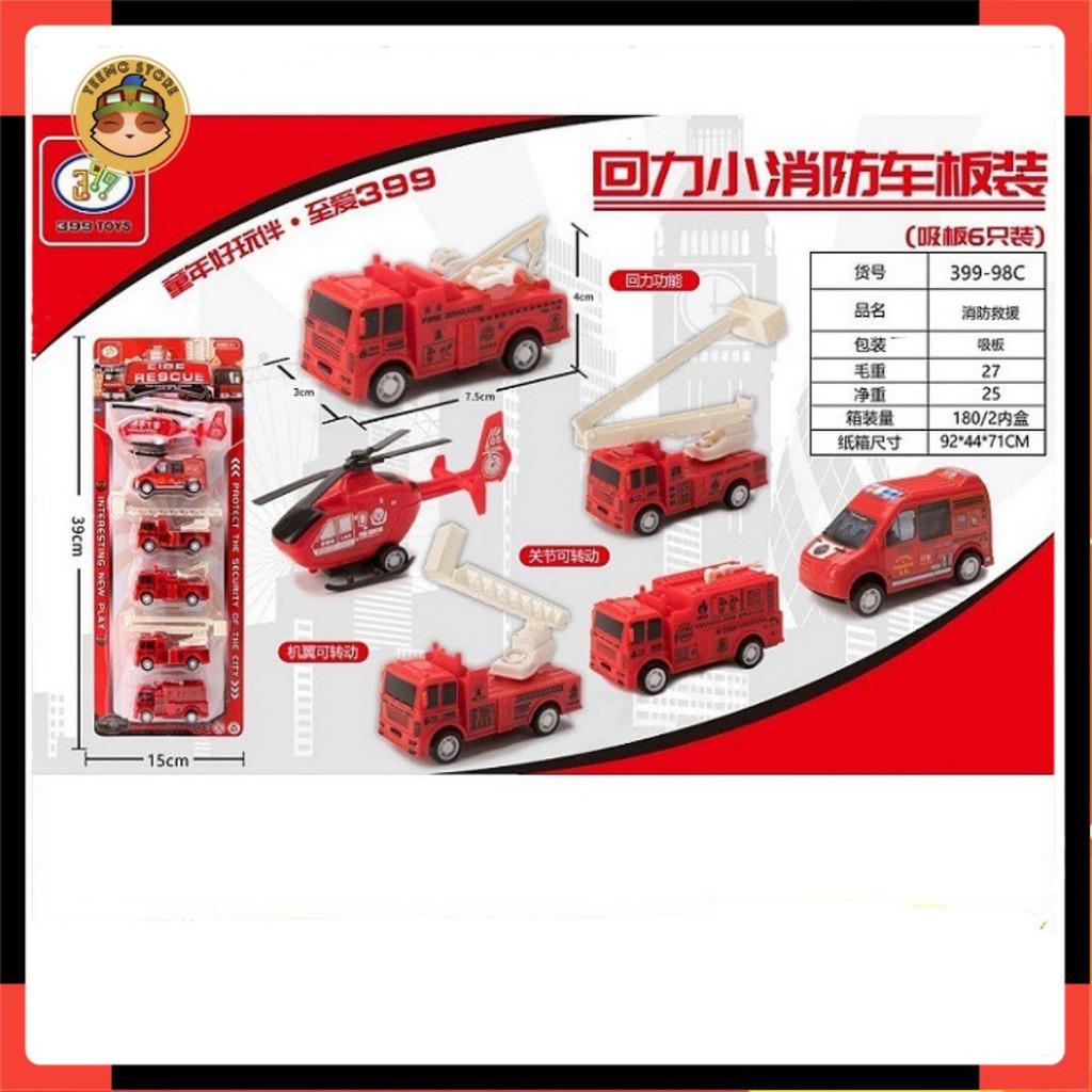 Đồ Chơi Xe Cứu Hỏa Chạy Đà Cót, Gồm 6 Xe Mini Khác Nhau, Màu Đỏ Đẹp, Thiết Kế Mô Phỏng Thật - Teemostores