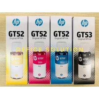Mực in phun GT51 và GT52 – Combo đặc biệt bao gồm màu đen và 3 màu đỏ, xanh, vàng